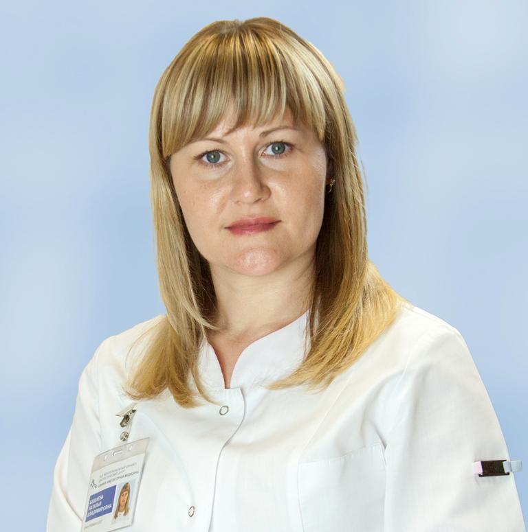 Врач ревматолог в ярославле